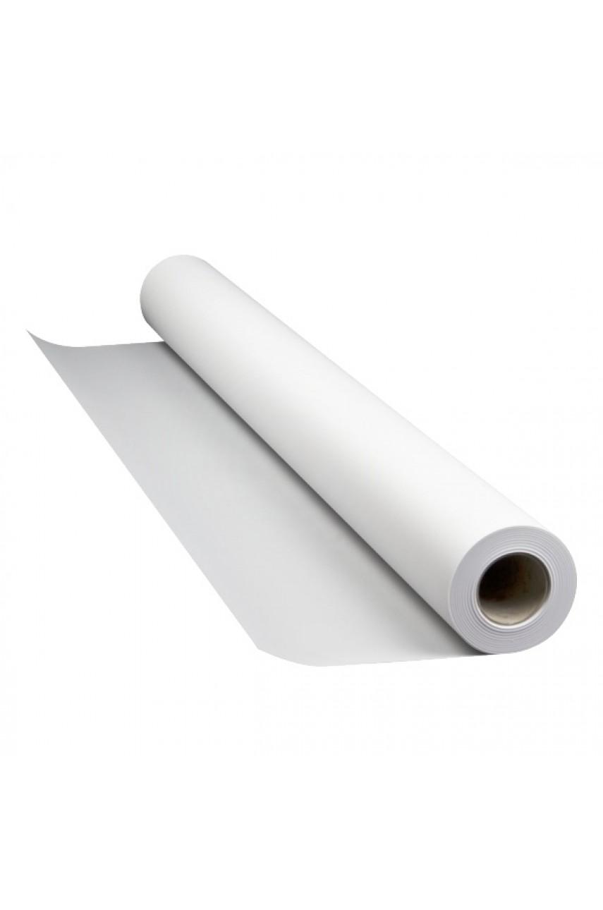 Бумага для плоттеров Ф.1060*175*50/80гр/м